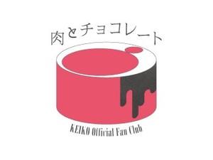 nikuchoco_logo0528.jpg