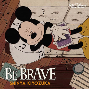 be brave1.png