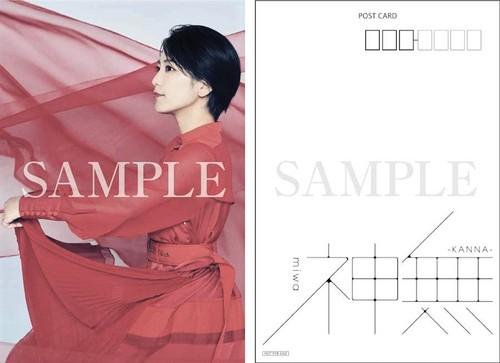 miwa_sample_postcard_2.jpg