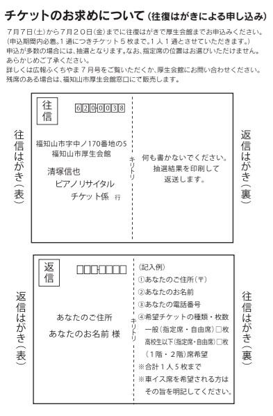 fukutiyama.jpg